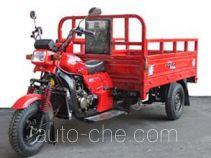 重骑牌ZQ200ZH-2A型载货正三轮摩托车