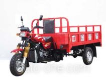 重骑牌ZQ200ZH-A型载货正三轮摩托车