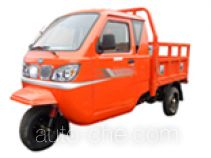 Zhongqi ZQ250ZH-2A cab cargo moto three-wheeler