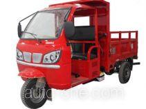重骑牌ZQ250ZH-A型驾驶室载货正三轮摩托车