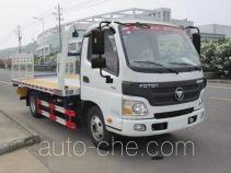 Changqi ZQS5040TQZBPD wrecker