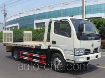 Changqi ZQS5040TQZDPD wrecker