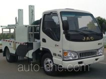 Changqi ZQS5040TQZJMD wrecker