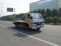 Changqi ZQS5040TQZLPD wrecker