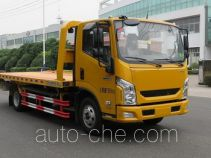 Changqi ZQS5070TQZYP5 wrecker