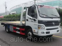 Changqi ZQS5080TQZBP5 wrecker