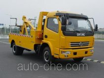 Changqi ZQS5080TQZDF wrecker