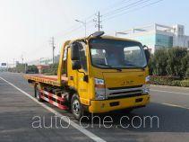 常奇牌ZQS5080TQZJP5型清障车