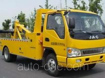 Changqi ZQS5081TQZJH wrecker