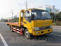 Changqi ZQS5081TQZJP5 wrecker