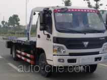 Changqi ZQS5084TQZPBJ wrecker