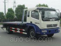 Changqi ZQS5085TQZPDF wrecker