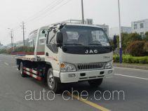 Changqi ZQS5088TQZJPD wrecker