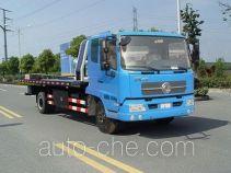 Changqi ZQS5089TQZDPD wrecker
