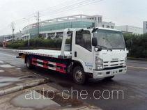 Changqi ZQS5101TQZPQL wrecker