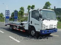 Changqi ZQS5101TQZSP wrecker