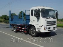 Changqi ZQS5120JHQ tail lift truck