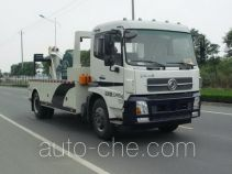 Changqi ZQS5120TQZDF wrecker