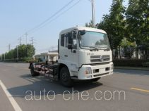 Changqi ZQS5120ZXX detachable body garbage truck