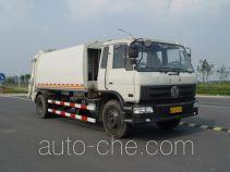 Changqi ZQS5150ZYS garbage compactor truck
