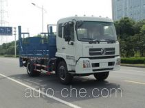 Changqi ZQS5160JHQ tail lift truck