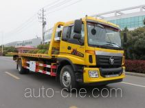 Changqi ZQS5160TQZBP5 wrecker