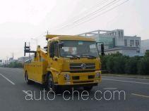 Changqi ZQS5161TQZDF wrecker