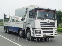 Changqi ZQS5310TQZSD wrecker