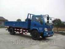 中汽牌ZQZ3162Q4型自卸汽车