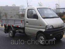 Zhongqi ZQZ5020JHQLJ trash containers transport truck