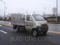 中汽牌ZQZ5021CTY型桶装垃圾运输车