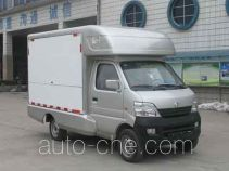 中汽牌ZQZ5021XSH型售货车