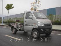 Zhongqi ZQZ5021ZXX detachable body garbage truck