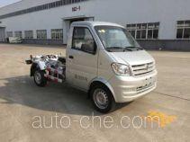 Zhongqi ZQZ5021ZXXD5 detachable body garbage truck