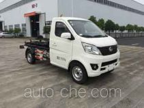 Zhongqi ZQZ5022ZXXSC5 detachable body garbage truck