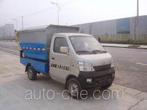 Zhongqi ZQZ5023ZLJ dump garbage truck