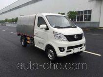 Zhongqi ZQZ5024ZDJSC5 docking garbage compactor truck
