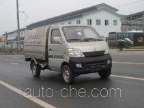 Zhongqi ZQZ5024ZLJ dump garbage truck