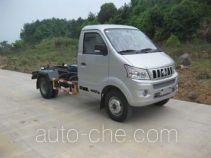 Zhongqi ZQZ5030ZXX detachable body garbage truck