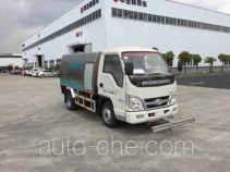 Zhongqi ZQZ5031TYH4 pavement maintenance truck