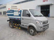 Zhongqi ZQZ5031ZZZ self-loading garbage truck