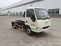 Zhongqi ZQZ5040ZXX detachable body garbage truck