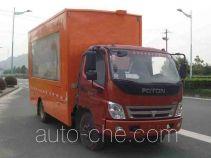 Zhongqi ZQZ5041XXCA propaganda van