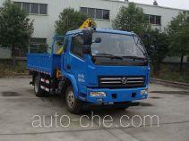 中汽牌ZQZ5042JSQ4型随车起重运输车