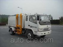Zhongqi ZQZ5050ZZZ self-loading garbage truck