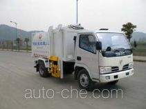 中汽牌ZQZ5053ZZZ型侧装式垃圾车