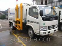 Zhongqi side-loading garbage truck
