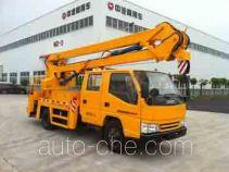 中汽牌ZQZ5060JGKC型高空作业车