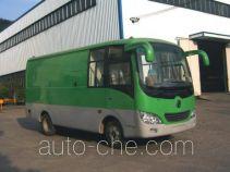 中奇牌ZQZ5060XTS型图书车