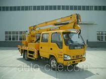 中汽牌ZQZ5065JGKF型高空作业车